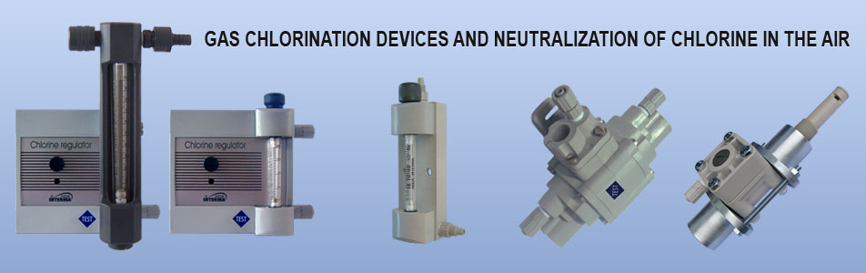 gas chlorination devices