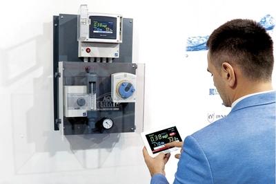 Sistem za automatsko doziranje gasnog hlora AS-2004/15 - Daljinski pristup